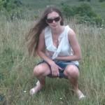 Outdoor Pinkel